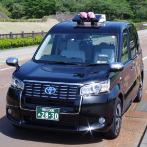 金澤寿司タクシー